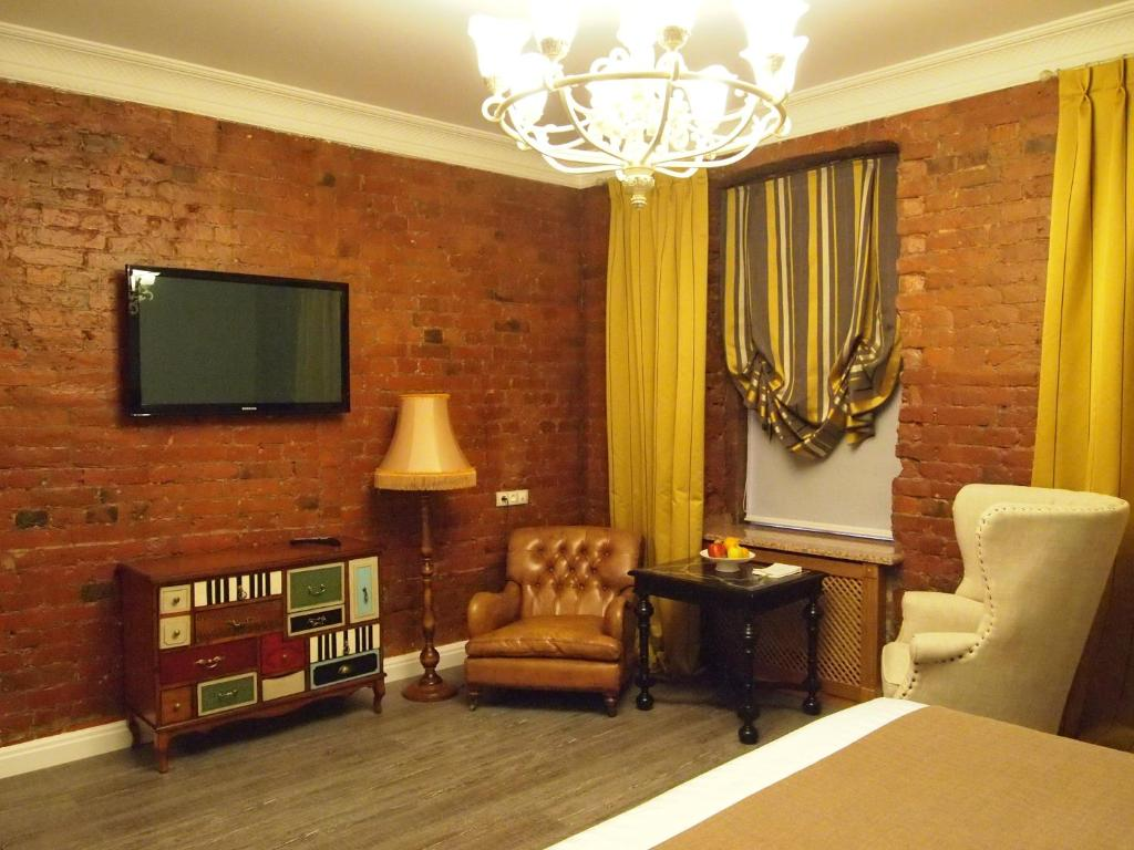 metropolis hotel, moscow, russia - booking