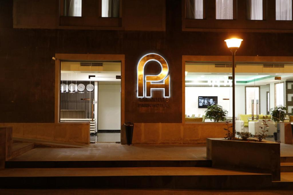 Park aparthotel for Appart hotel yerevan