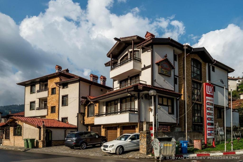 Къща за гости Свети Георги - Чепеларе