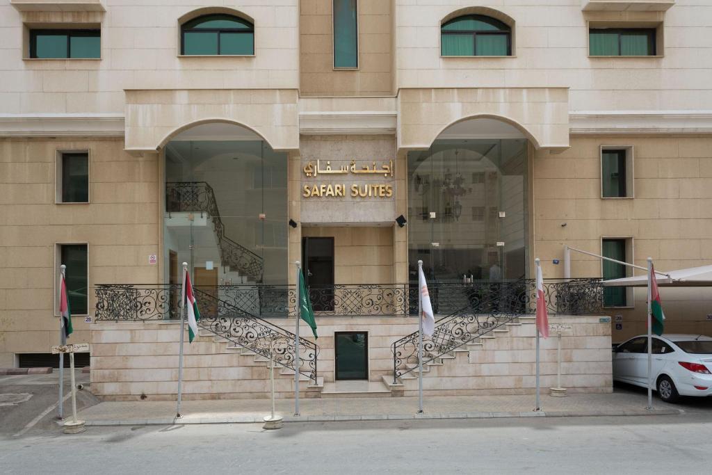 Ewa El Apartments Manama Bahrain Booking Com
