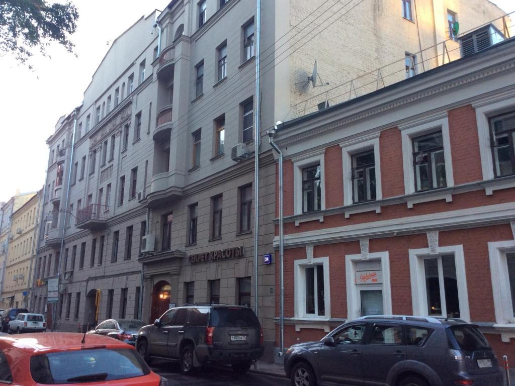 Справку с места работы с подтверждением Машкова улица купить справку о несудимости москва нелегально