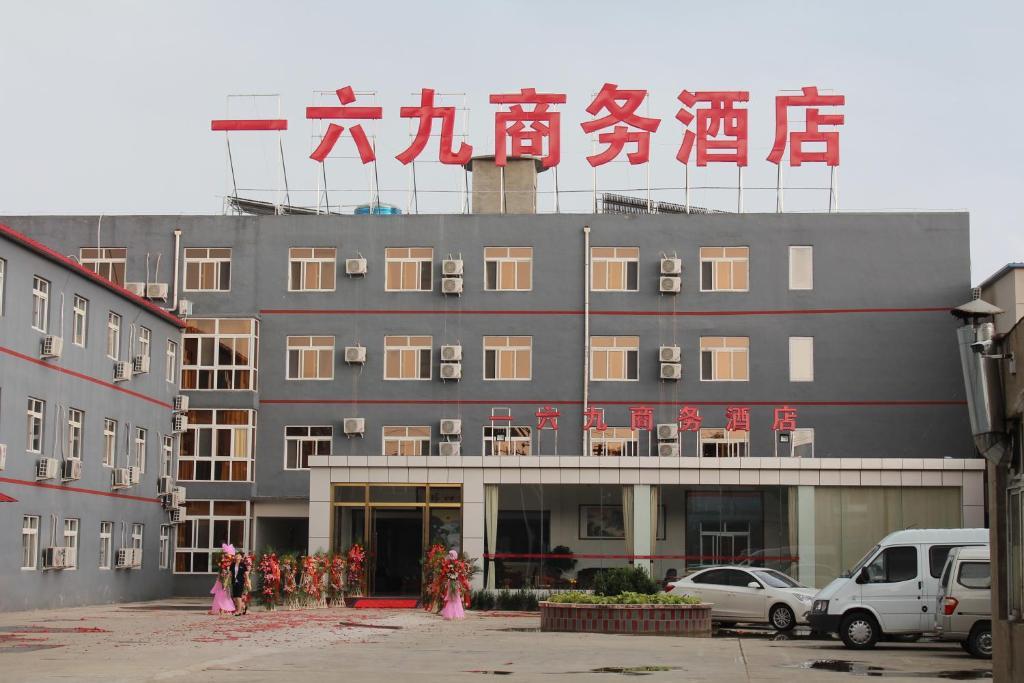 169 Hotel Beijing, Shunyi, China - Booking.com