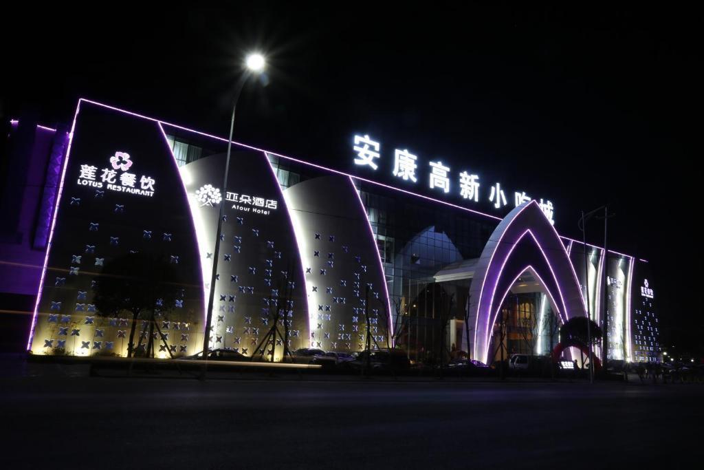 Hotel Ankang Lotus Flower Yaduo China Bookingcom - Ankang map