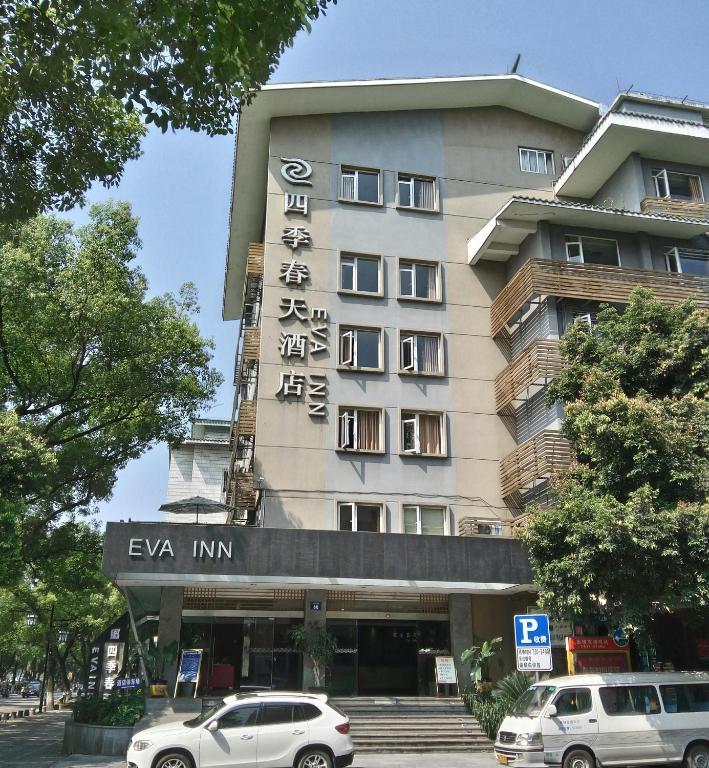 eva inn guilin china booking com rh booking com
