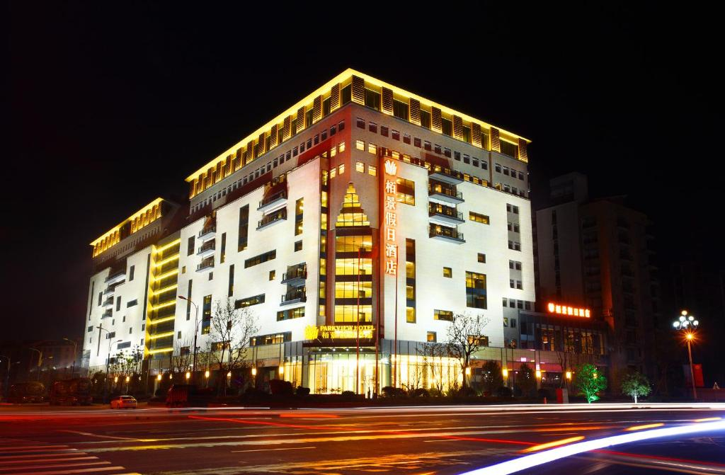 Huangshan Parkview Hotel China Booking Com