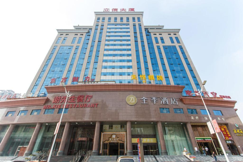 Ji Hotel Wuhan Guanggu Plaza  China