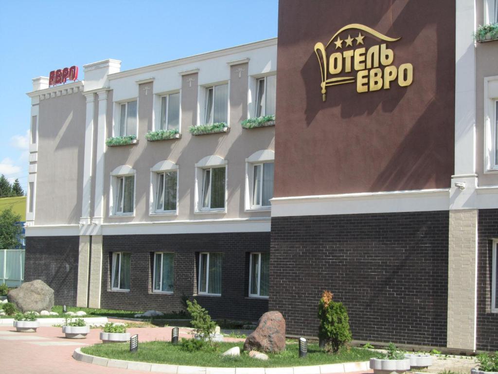 Hotels of Kirov: description, reviews 49