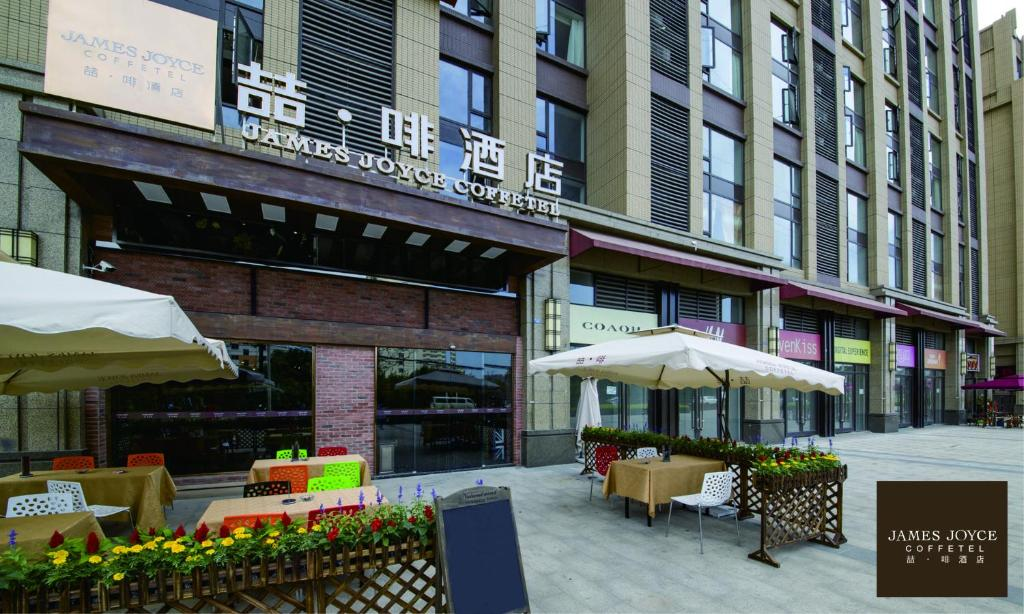 hotel james joyce coffetel chengdu baicao china booking com rh booking com