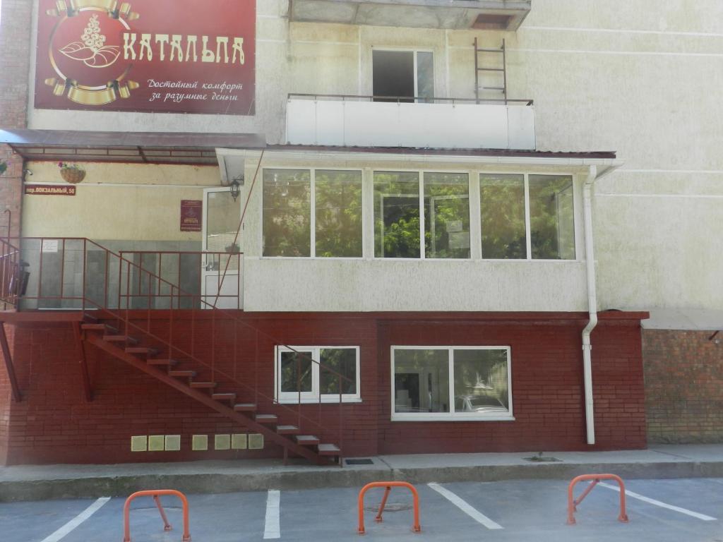 Трамал Сайт Калуга Кетамин Купить Омск