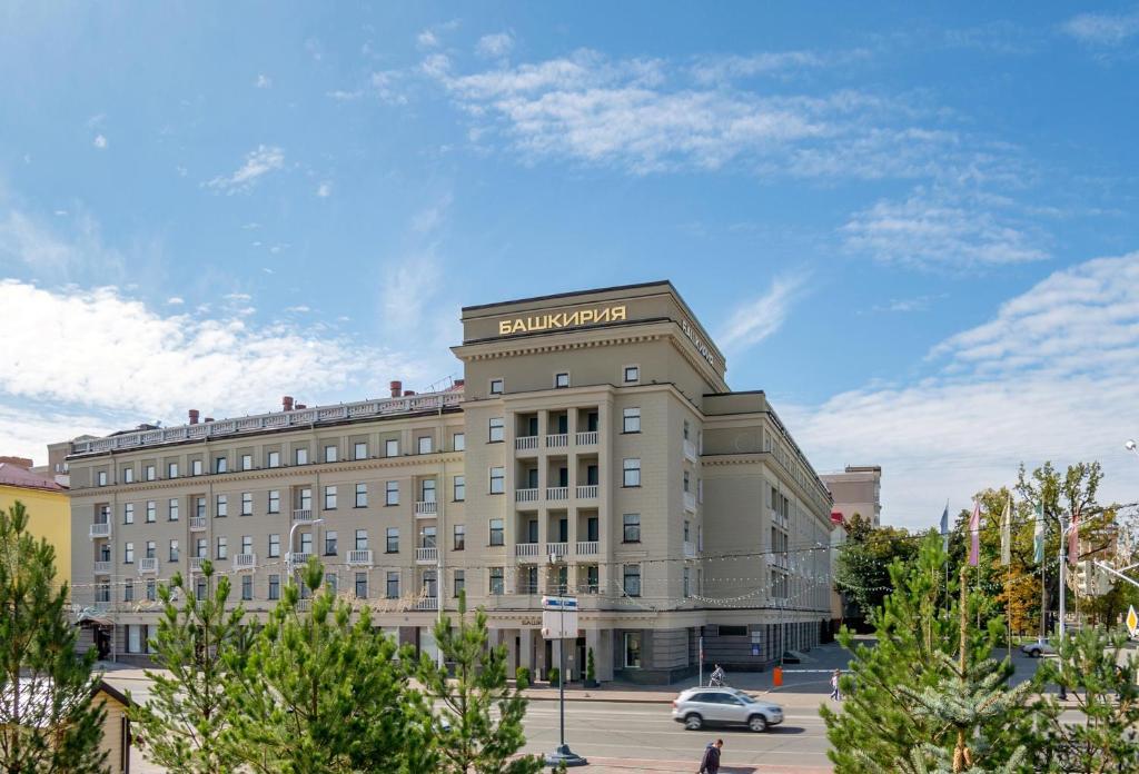Bashkiria Hotel Ufa Russia Booking Com