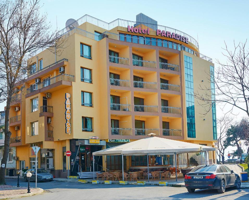 Хотел Парадайз - Поморие