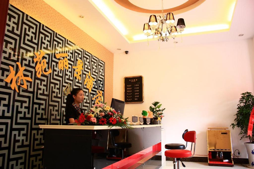 Predvorje ili recepcija u objektu Linyuan Lijing Hotel