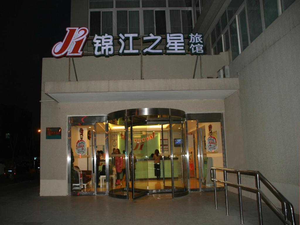 Jinjiang Inn Beijing Olympics Park China