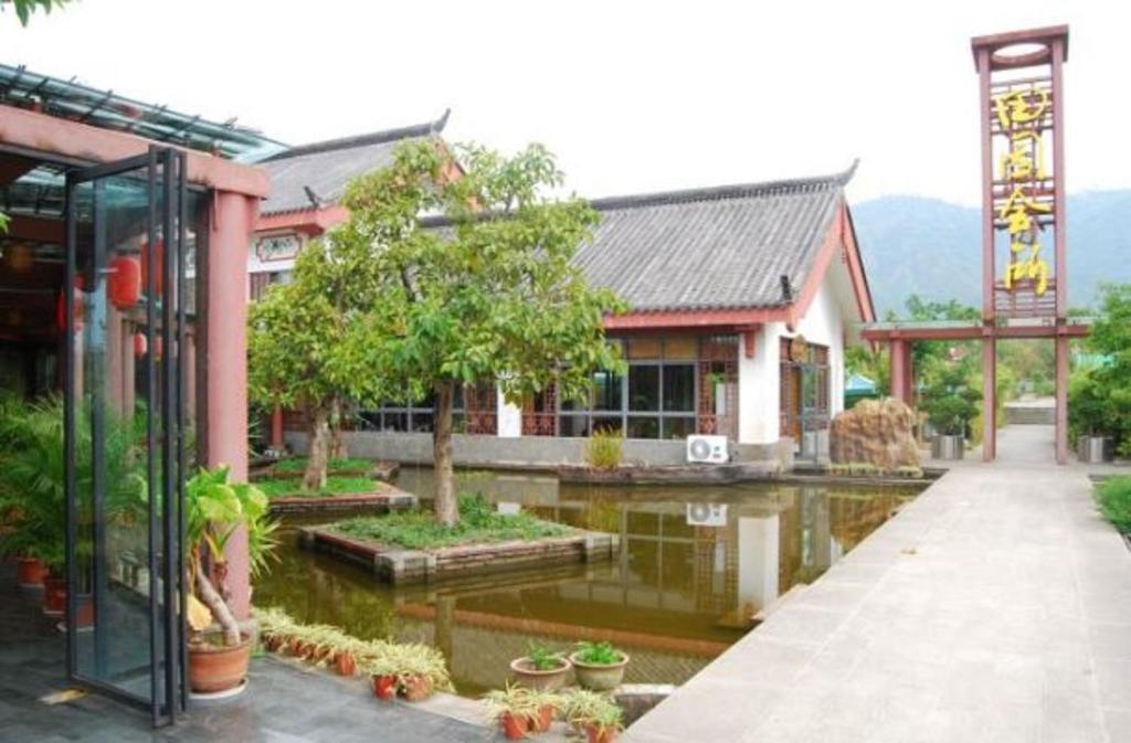 Xichang Qionghai Garden Chalet Vill, China - Booking.com