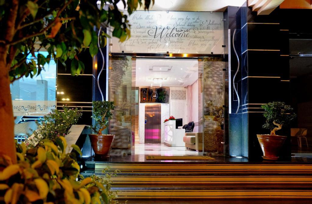 Appart h tel mouna marrakech tarifs 2018 for Appart hotel tarif