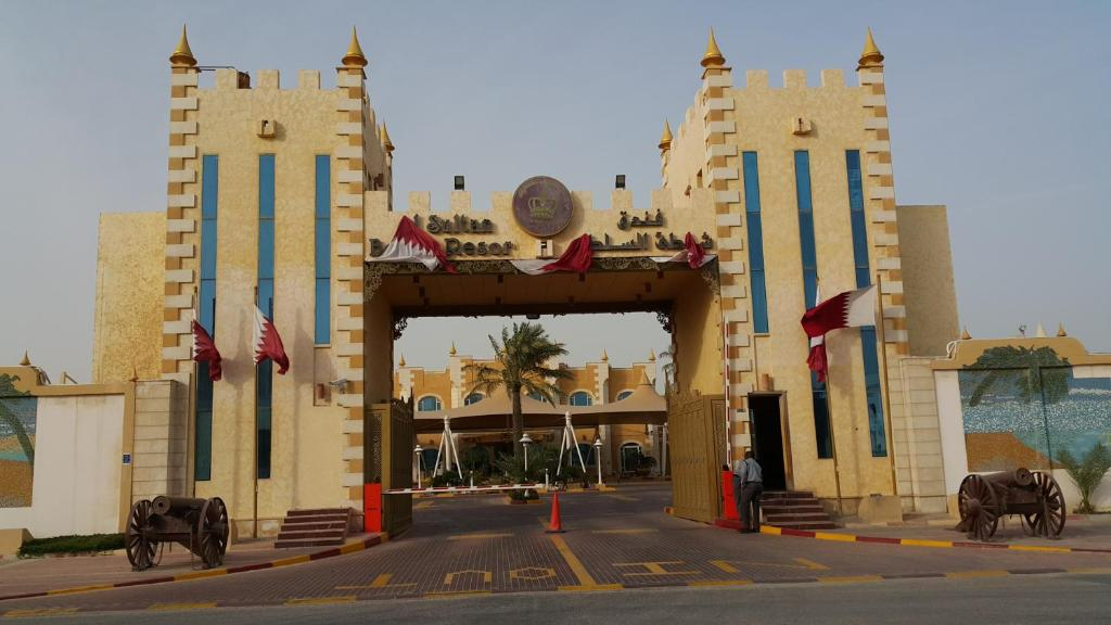 Al Sultan Beach Resort, Al Khor, Qatar - Booking com