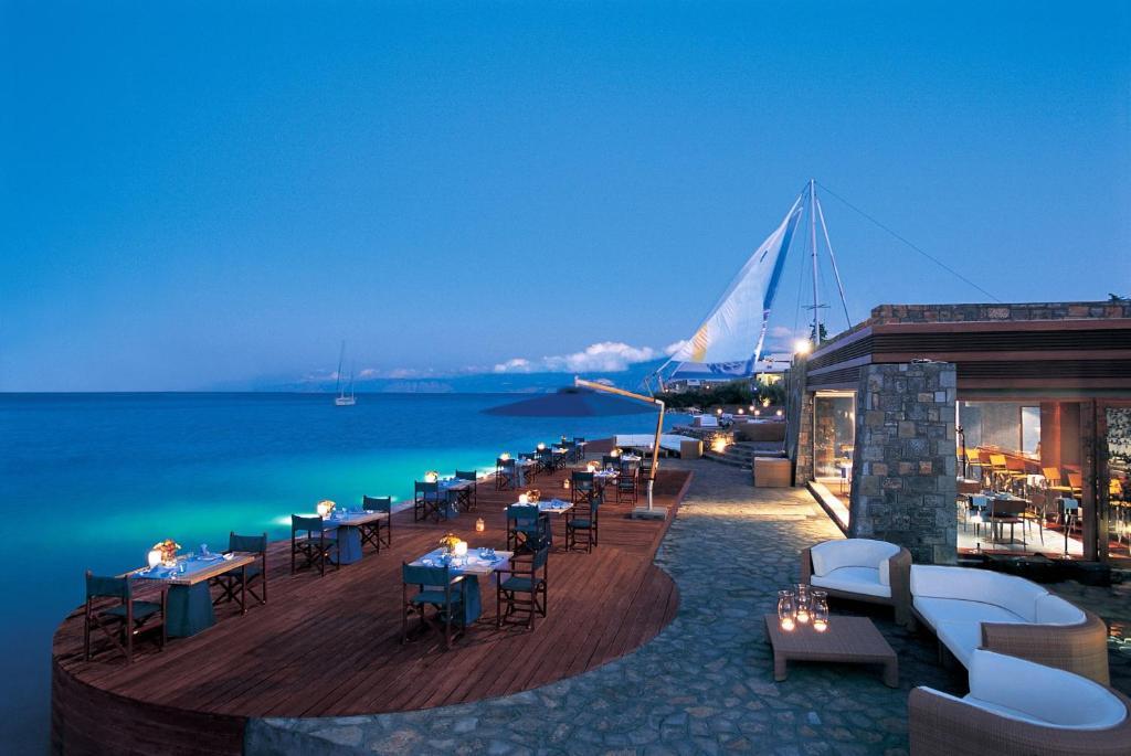 Island Breeze Club