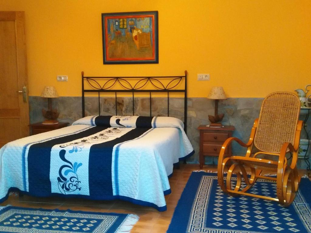 Hotel cerca : Apartamentos Rurales Casa El Caminero