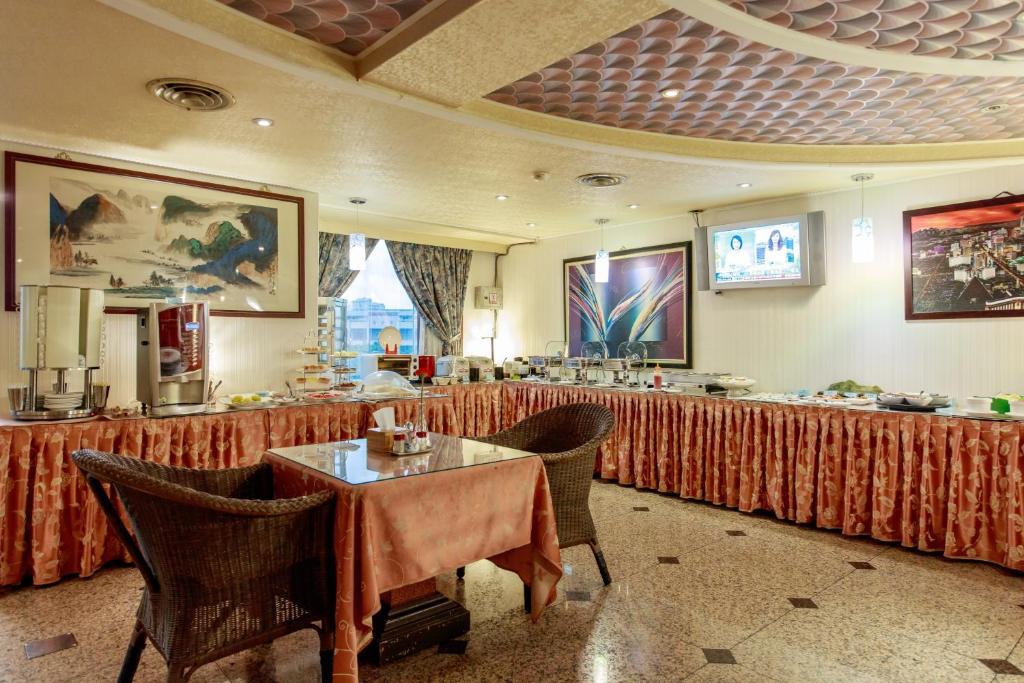 Chungli Business Hotel Zhongli Taiwan Bookingcom