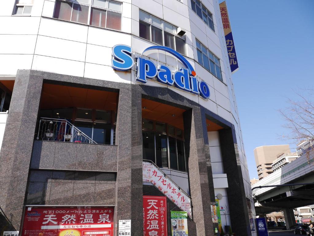 hotel sauna capsule spadio osaka japan booking com rh booking com