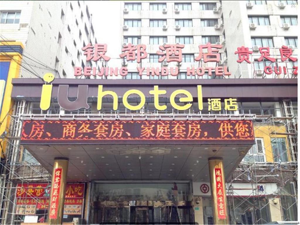 Iu Hotel Beijing West Coach Station China Booking Com