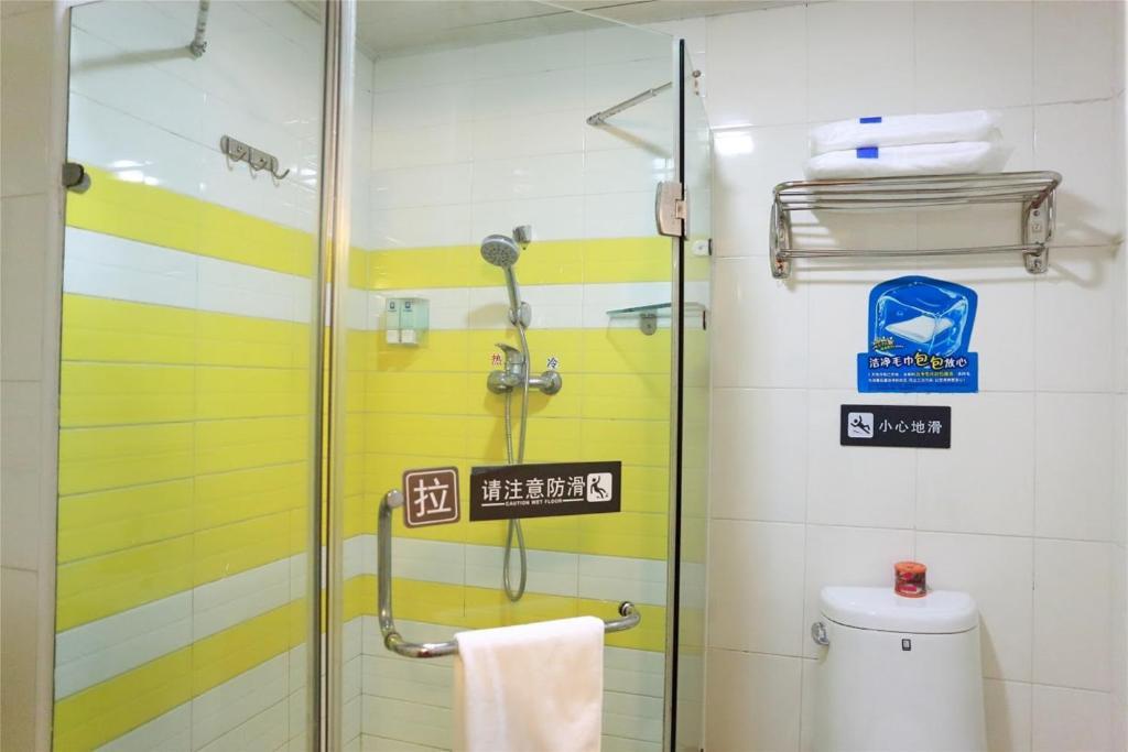 7days inn nanchang baojia garoaden east china building material city rh booking com