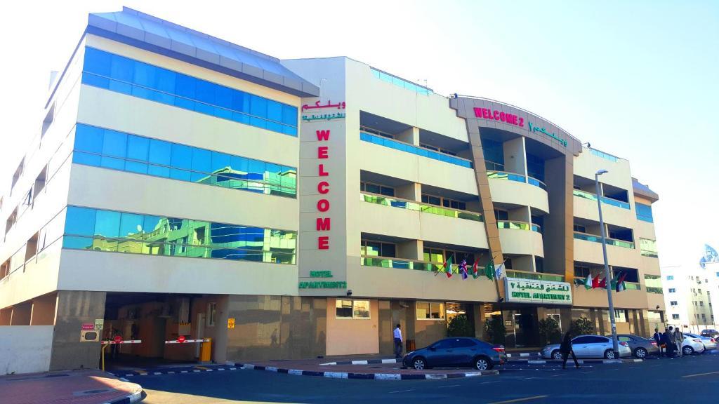Welcome Hotel Apartment 2 Dubai Uae Booking Com