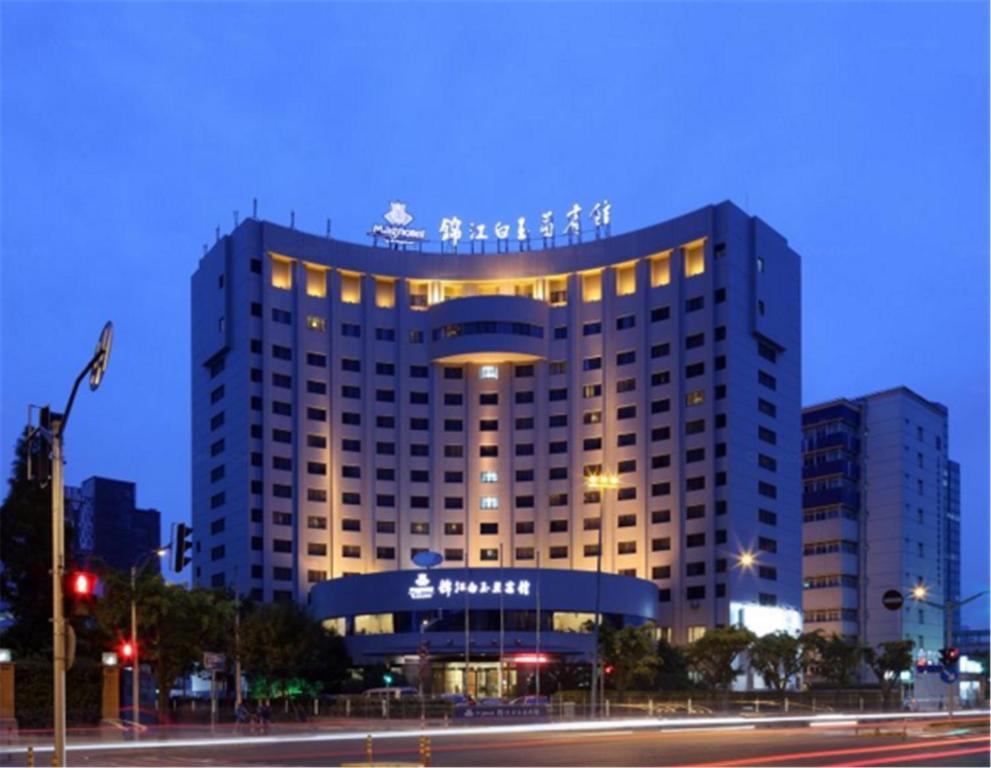 Metropolo Shanghai  China