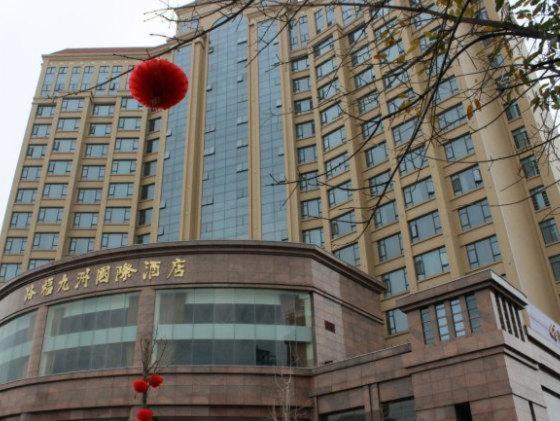 Nankang china