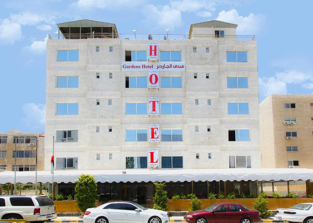 Gardens Hotel Amman Jordan Booking Com