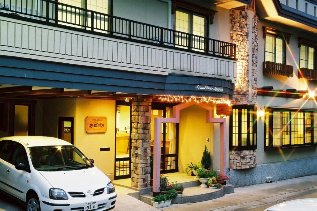 land haus azegami nozawa onsen japan deals - Haus Japan