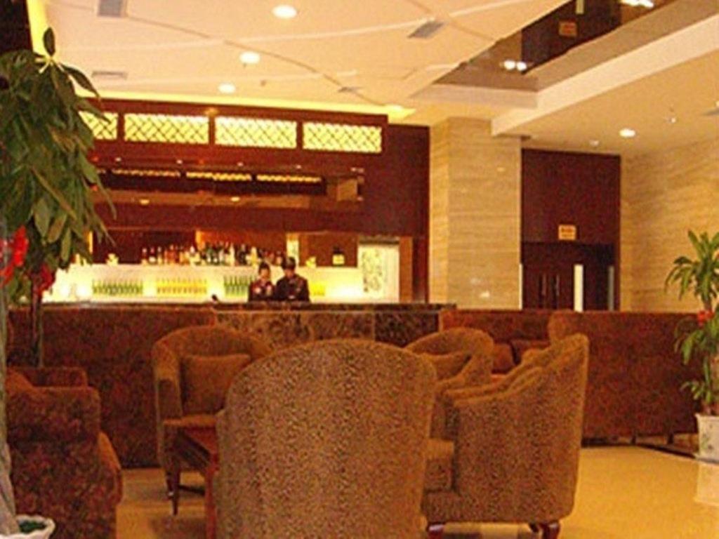 Hotel Orange International Baidu International Hotel Laizhou China Bookingcom
