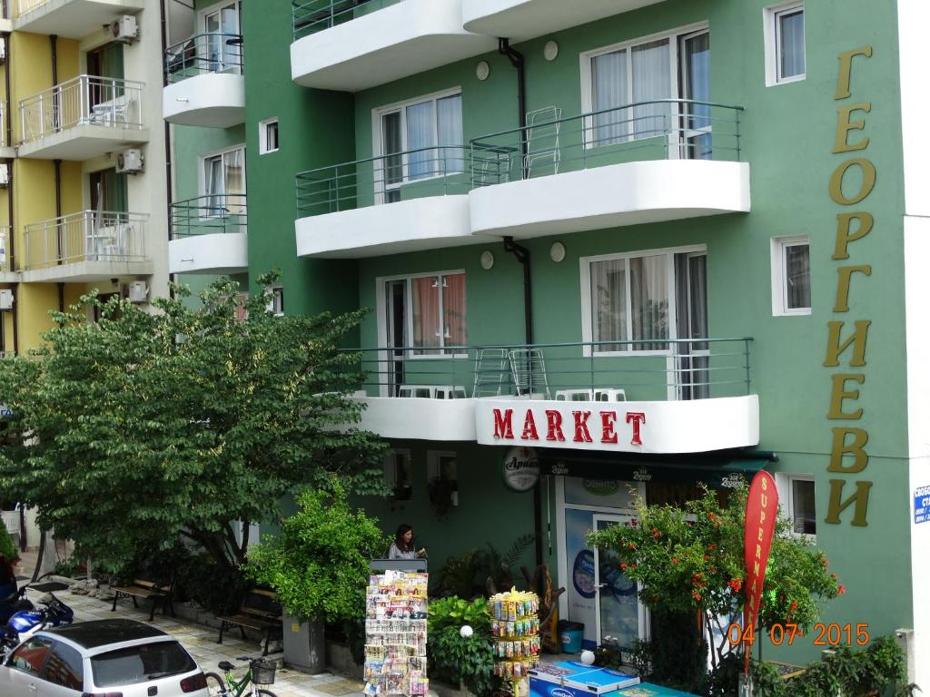 Хотел Georgievi Hotel - Приморско