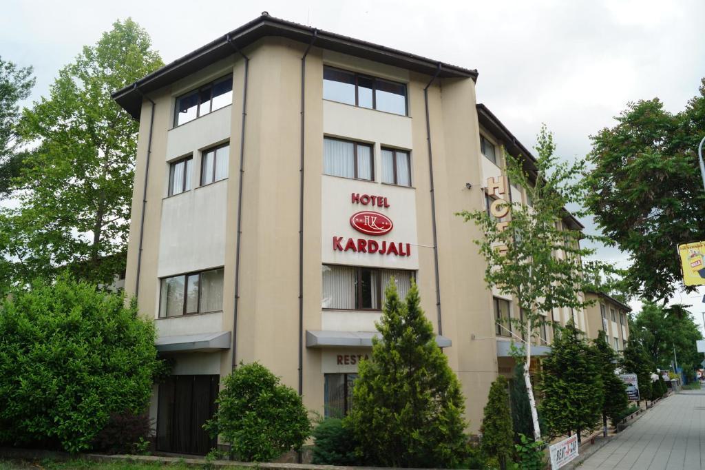 Хотел Кърджали - Кърджали
