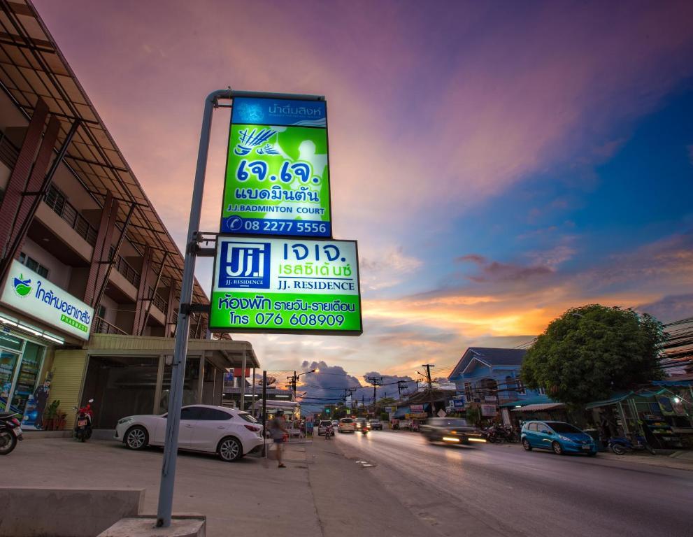 Apartments In Ban Phlu Nai Phang Nga Province