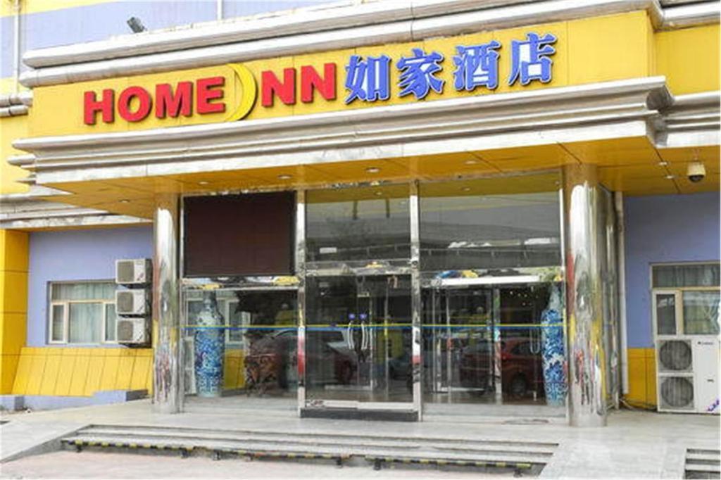 Jinjiang Inn - Tianjin Zhongshan Road Hotel - room photo 11439077