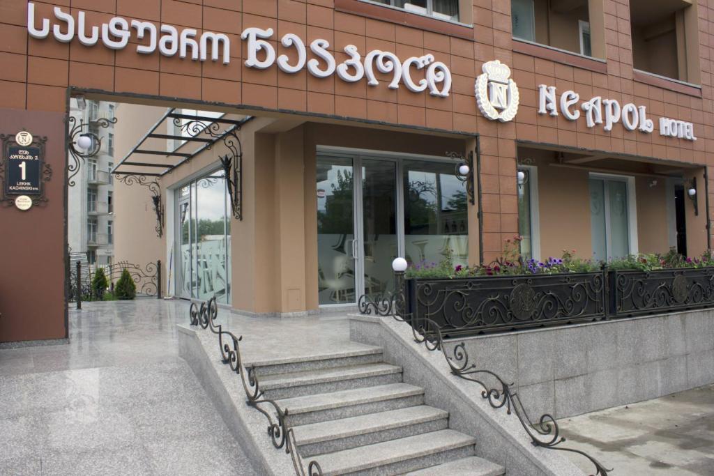 Neapol Boutique Hotel Tbilisi City Georgia