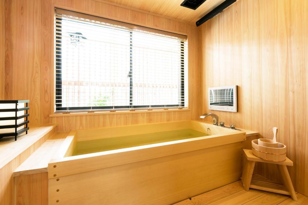 Vasca Da Bagno Stile Giapponese : Ryokan day shizuku tokyo u prezzi aggiornati per il