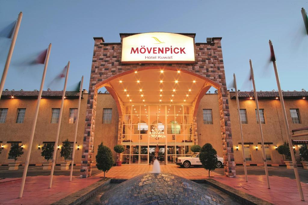 Movenpick Hotel Rooms