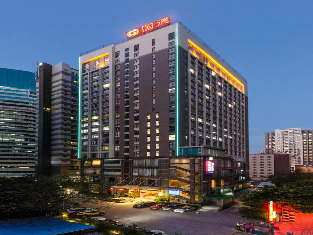 Guangzhou Good International Hotel Reserve Now Gallery Image Of This Property