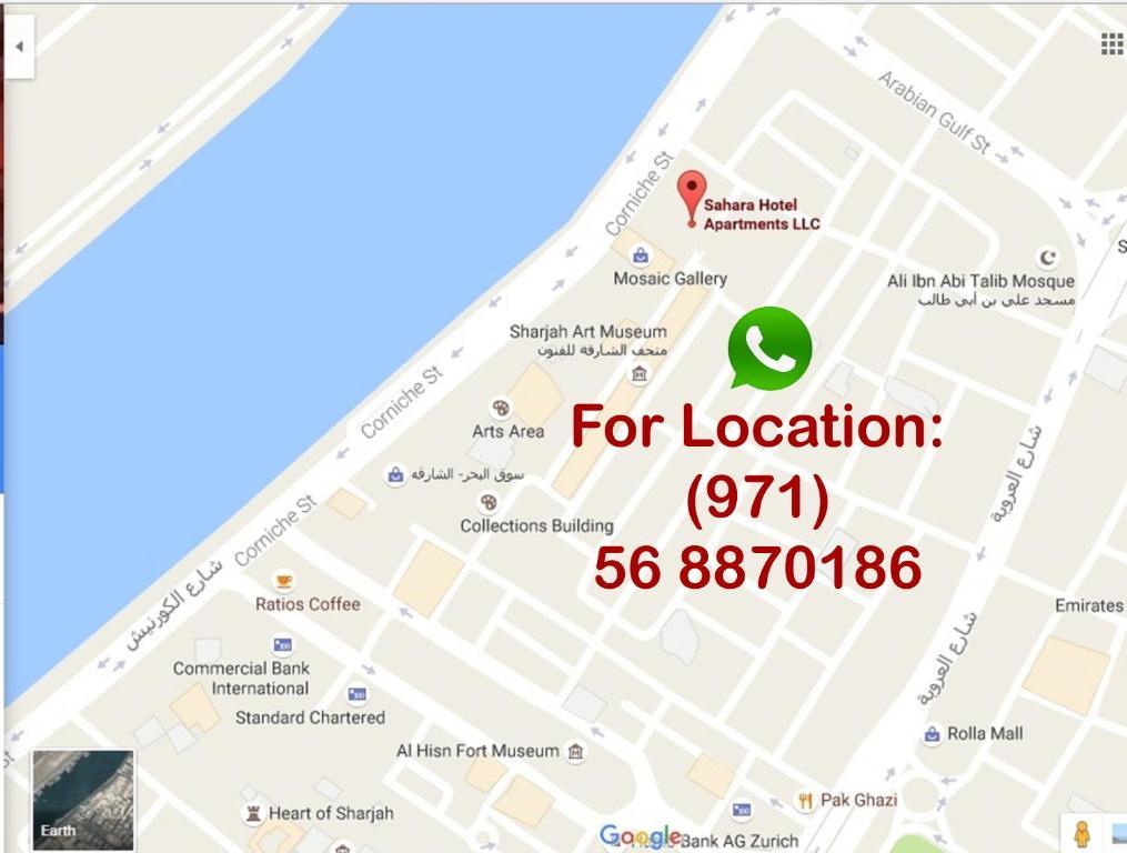 Sahara Hotel Apartments Sharjah UAE Bookingcom