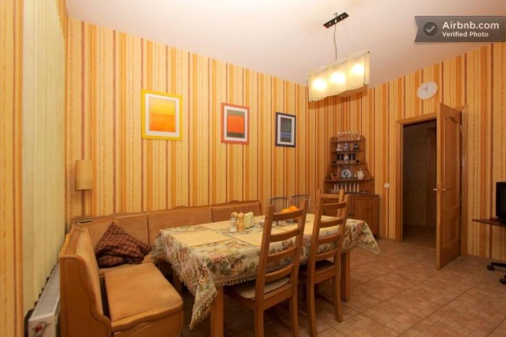 Apartment Tsar Gorokh