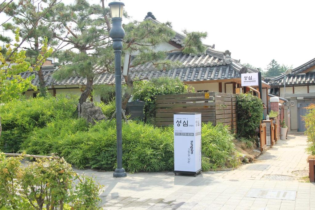 sungsim hanok guesthouse jeonju south korea booking com rh booking com