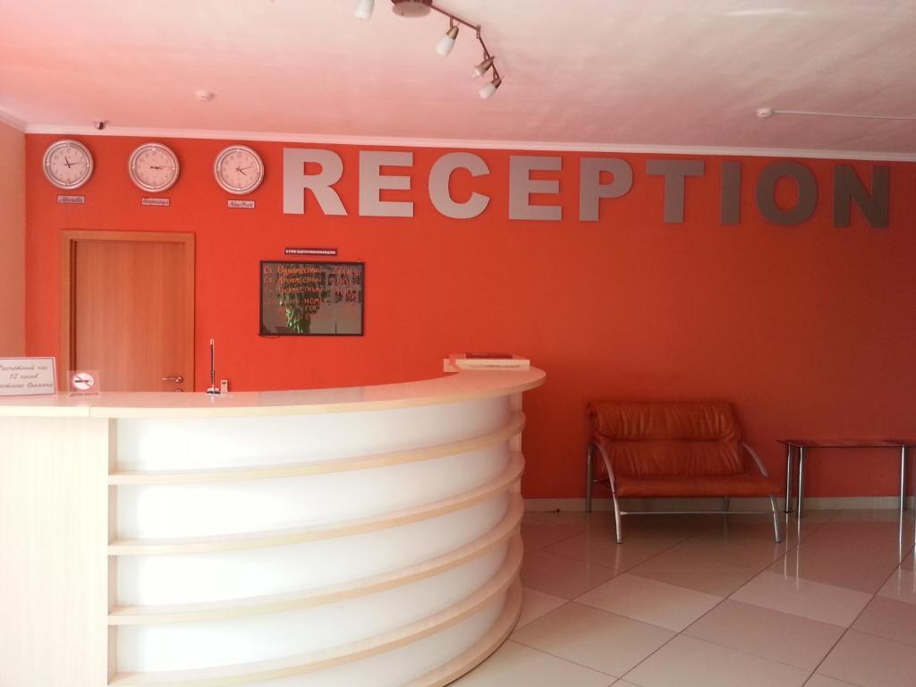 Лобби или стойка регистрации в Alexander House Sport