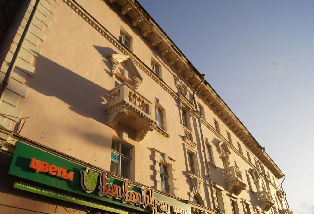 Hostel №9