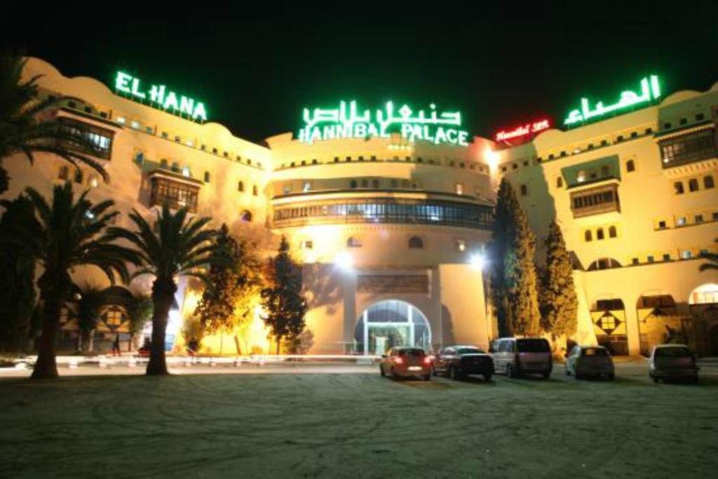 reservation hôtel tunisie aout 2015