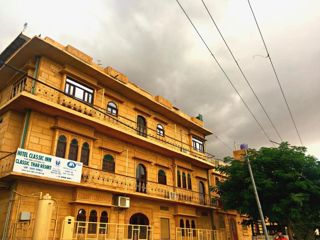 Hotel Classic Jaisalmer