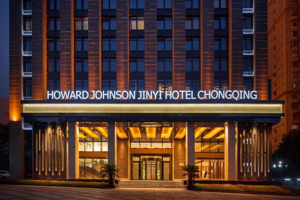 howard johnson jinyi hotel cq chongqing china booking com rh booking com