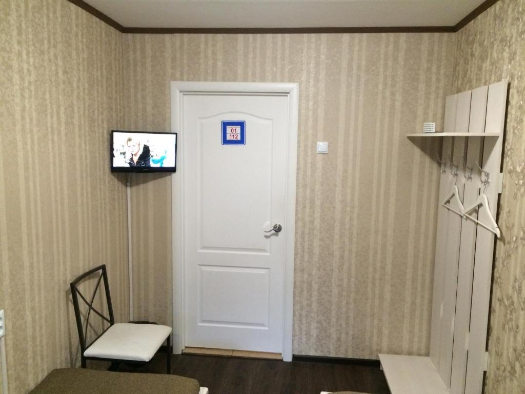 City Hostel in Yaroslavl 30