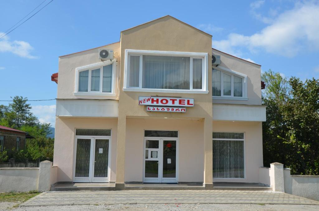70f56abf94 Martvili Newhotel, Martvili – 2019 legfrissebb árai